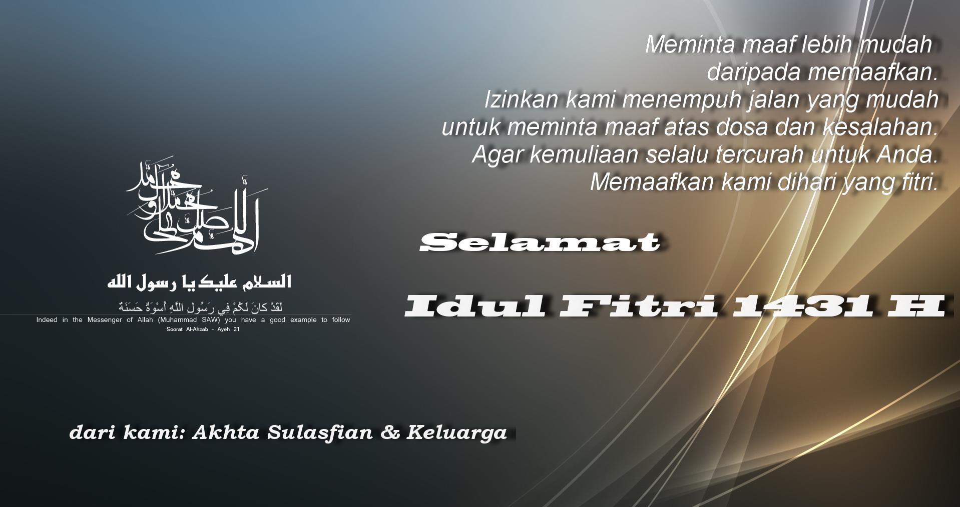 Dengan kaitkata: Kartu Ucapan Selamat Idul Fitri | 5 Comments